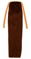 Накладной хвост из натуральных волос 40 см. Цвет #06 Шоколад