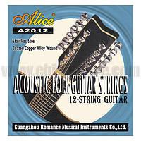 Струны для 12-струнной гитары Alice A2012 медь