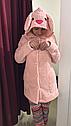 Женская пижама троечка TM Massana, фото 4