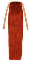 Накладной хвост из натуральных волос 40 см. Цвет #30 Рыжий, фото 1