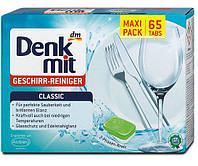 Таблетки для посудомойки 2 в 1 DenkMit Geschirr-Reiniger-Tabs für Spülmaschinen 65 tabs