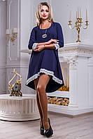 Элегантное молодежное платье