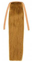 Накладної хвіст з натуральних волосся від 40 див. Колір #10 Русявий