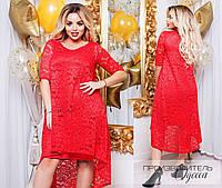Нарядное платье  гипюровое  (размеры 46-60 )0048-77