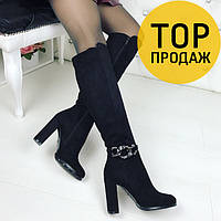 Женские зимние сапоги на высоком каблуке, черного цвета / высокие сапоги женские замшевые, с мехом, модные