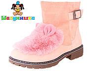 Детские зимние ботинки Шалунишка Ортопед на девочку Размер 25-30 Зайчик
