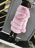 Шуба меховая с капюшоном модная для девочки от 6 до 15 лет ХИТ СЕЗОНА
