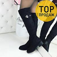 Женские ботфорты на низком ходу, черного цвета / сапоги высокие женские замшевые, с ремешком, модные