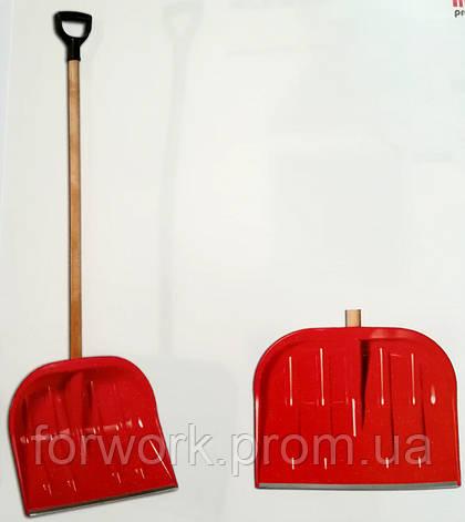 Лопата стойкая к морозу для уборки снега., фото 2
