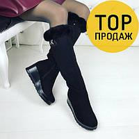 Женские зимние сапоги на платформе 6 см, черного цвета / высокие сапоги женские замшевые, мех кролика, модные