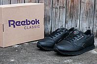 Мужские зимние кроссовки Reebok Classic (Рибок) черные