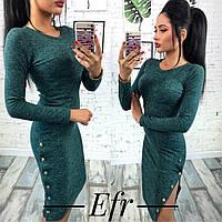 Платье с разрезами по бокам 4 цвета ефр232