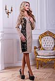 Бежеве жіноче плаття з гіпюром