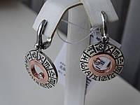 Серебряные дизайнерские серьги с золотой пластиной в стиле Сartie(Картье), фото 1