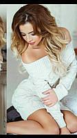 Платье крупной вязки в белом цвете с открытыми плечами
