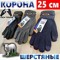 Перчатки мужские шерсть Корона 8124 для сенсорных телефонов ПМЗ-161616