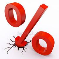 ПРИЯТНАЯ СКИДКА(-8%) ТОЛЬКО ОПТОВЫМ ПОКУПАТЕЛЯМ!!!