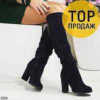 Женские зимние ботфорты на каблуке 10 см, темно-синие / сапоги высокие женские замшевые, с цепочкой, стильные