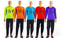 Форма футбольного вратаря Goal 5906 (вратарская форма): 5 цветов, размер L-2XL, фото 1