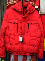 Куртка пуховик мужской красный