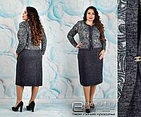 Трикотажное женское платье большого размера  размеры: 54-72