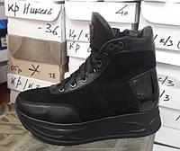 Стильные женские кожаные зимние ботики на толстой подошве на шнурках черные