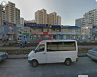 Лаврухина 3 (Деснянский р-н) 48 м²