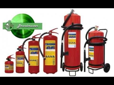 Порошковые огнетушители: переносные, передвижные