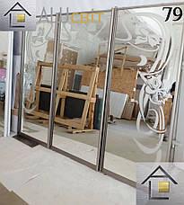 Розсувні двері купе (в шафи, гардеробні) фотодрук, лакобель, піскоструй, фото 3