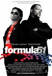 DVD-фильм Формула 51 (С.Л.Джексон) (2001)