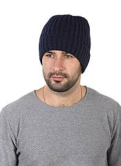 Шапка вязаная мужская утепленная  синяя