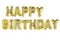 Шар фольгированный Надпись Happy Birthday