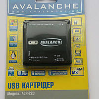 Картридер Avalanche Card reader ACR-220