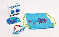 Набор для плавания детский: очки, шапочка, сумка SPEEDO 8087710000 SEA SQUAD (ТPR,силикон,латекс)