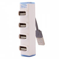USB-хаб Avalanche AHB-112 White