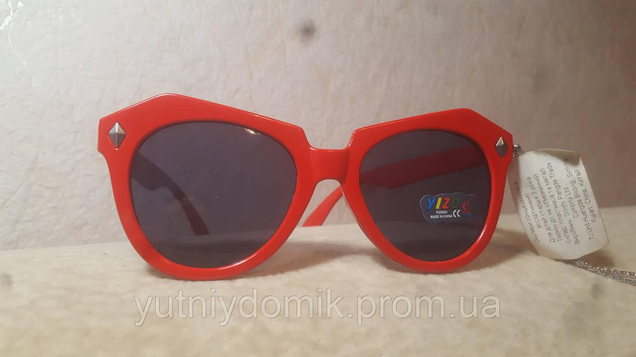 d29e27fdd30a Солнцезащитные очки детские, цена 50 грн., купить в Днепре — Prom.ua ...