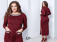 Теплое платье с отделкой камнями 4 цвета ефр 7023