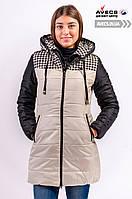 Женская зимняя куртка Avecs 569 Beige наполнитель Thinsulate холодная зима недорого | Avecs куртка размер