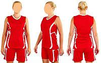 Форма баскетбольная женская Atlanta CO-1101-R(M) (полиэстер, р-р M-46-48, красный)