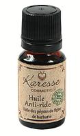 Чистое масло кактуса опунции 100% био,10мл Karesse Paris