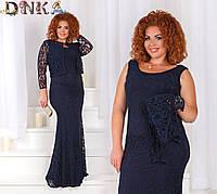 Вечернее длинное платье с болеро 50-56 размеры