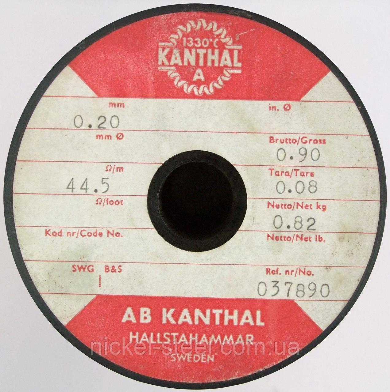 Кантал. канталовая проволока  0,2 мм 500 метров