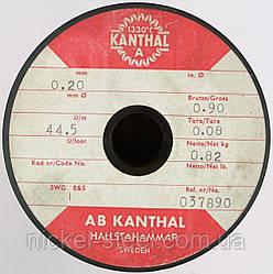 Кантал. канталовая проволока  0,2 мм 10 метров