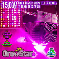 Фитолампа GrowStar 150W. Grow LED Lamp 150W 7 Band Spectrum.