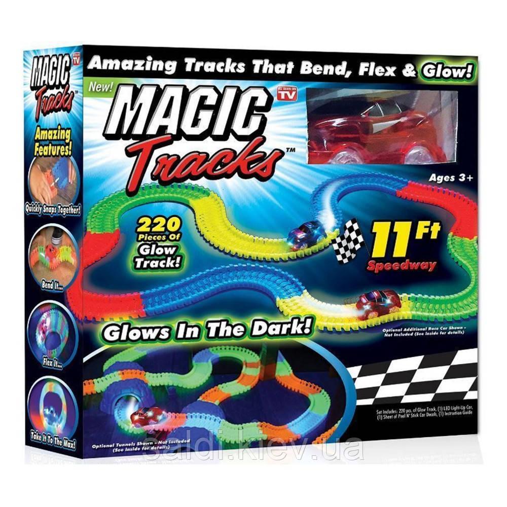Детский светящийся гибкий трек Magic Tracks: 265 деталей (светящаяся дорога с машинкой Меджик Трек)