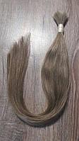 Натуральные волосы для наращивания 60-65см темнорусый
