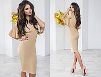 Платье женское золотое рукав волан (6 цветов) ТК/-1127, фото 1