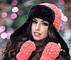 Комплект №181 шапка ушанка + митенки