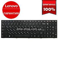 Клавиатура для ноутбука LENOVO B70-80, E50-70, E50-80, Flex 2-15D, B51, B51-30, B71, B71-80