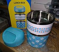 Термос для супа и каши / Ланчбокс (2 в 1) FRICO FRU-387 на 950 мл.